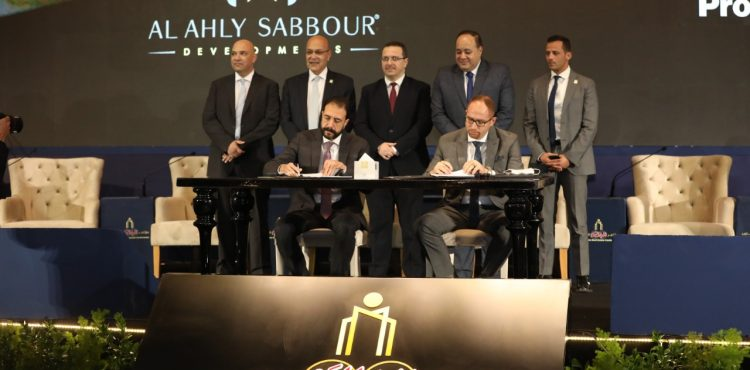 Al Ahly Sabbour Signs Agreement with Reportage Properties