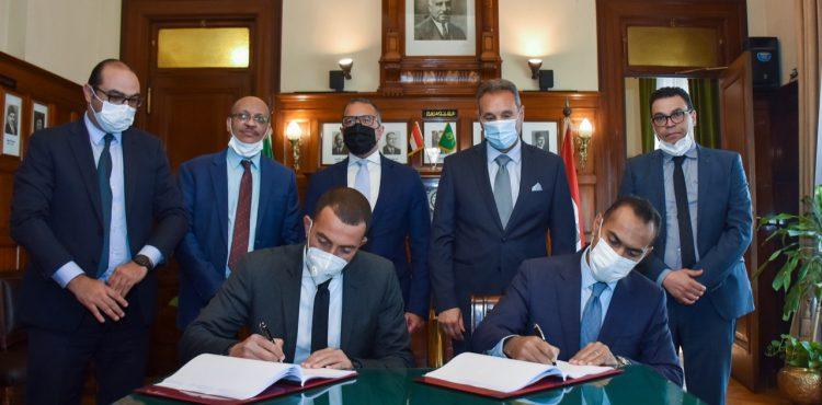 Banque Misr Grants EGP 1.1 bn to Inertia
