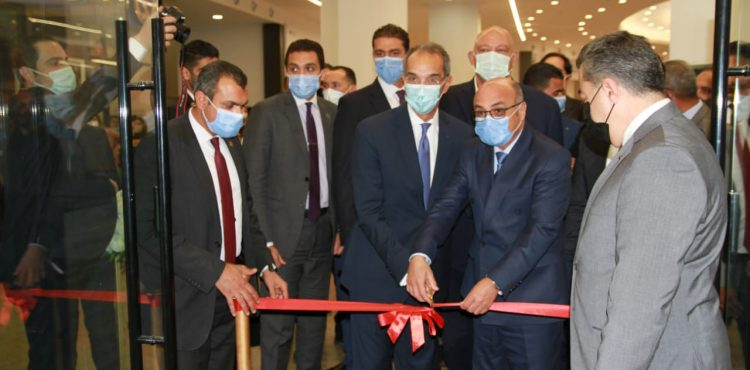MARAKEZ Opens First In-mall Notary Public Office at Mall of Arabia