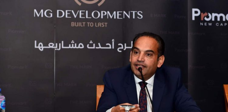 MG Developments Injects 1.55bn EGP in New Project