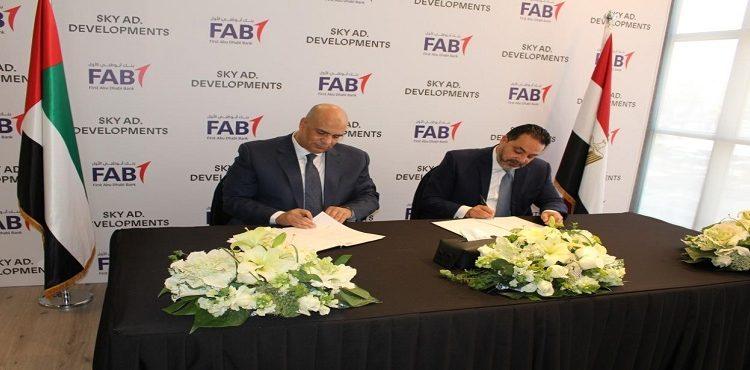 «سكاي أبوظبي» تتعاون مع بنك أبوظبي الأول لتمويل الوحدات السكنية