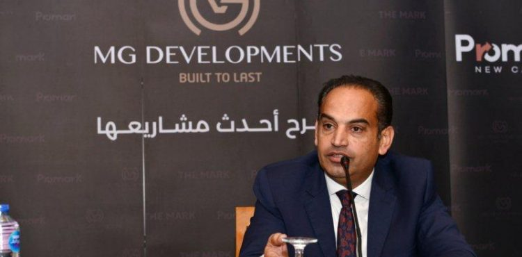MG Developments Targets EGP 3 bn of Contractual Sales in 2021