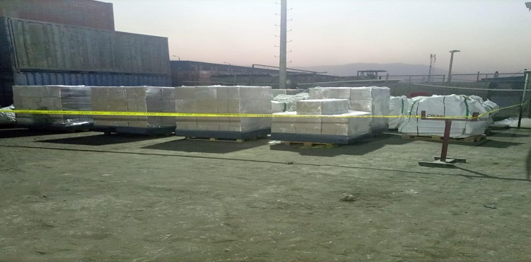 «البيئة» تتعاون مع «جيوسايكل لافارﭺ مصر» للتخلص من 200 طن مبيدات خطرة