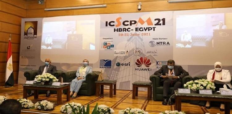اختتام فعاليات «المؤتمر الدولي الثالث للتشييد المستدام وإدارة المش ...