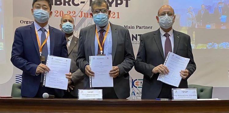 Huawei Signs MoU with HBRC & ECG to Reinforce Smart Cities