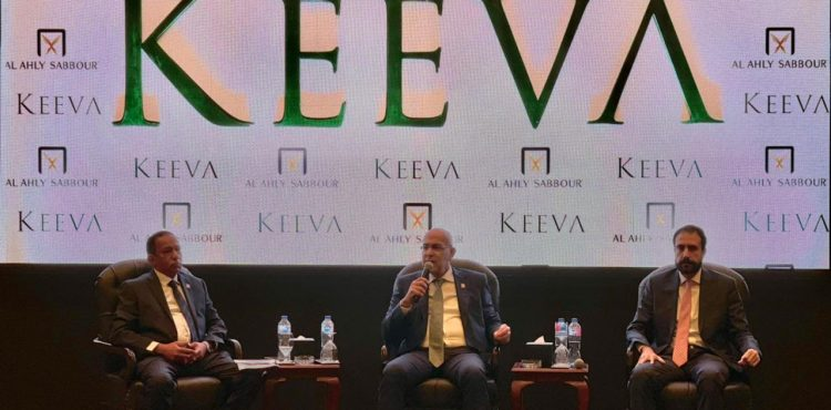 Al Ahly Sabbour Launches KEEVA's Phase II