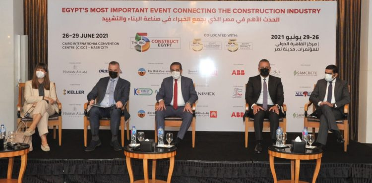 BIG 5 Construct Egypt Returns to Support Egypt's USD 354.8bn Future Projects