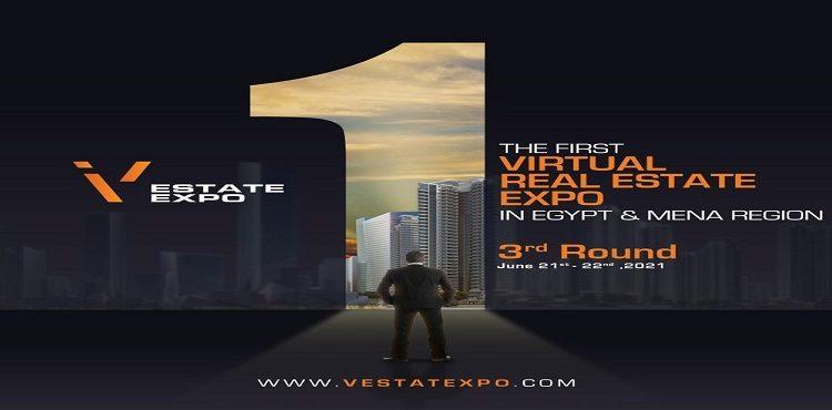 «V Estate Expo» يناقش الوضع الراهن للقطاع العقاري في مصر
