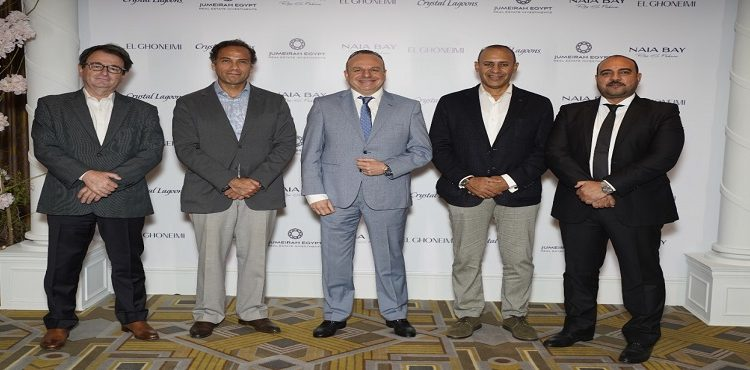 """Jumeirah Egypt Launches Its First Project """"NAIA Bay"""" in North Coast"""