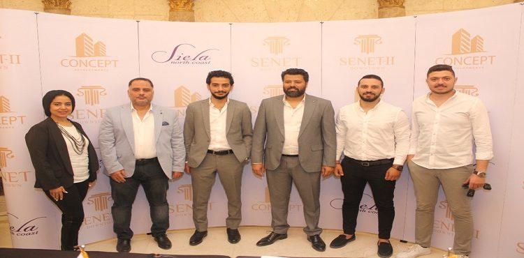 Concept Development Launches SENET 2 in NAC