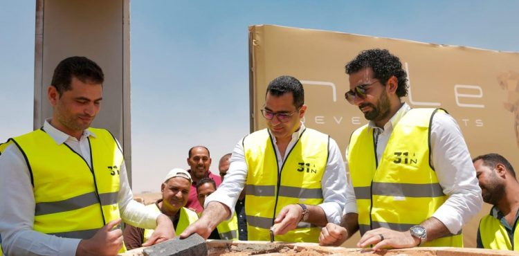 """Nile Developments Begins Construction Works of """"31North"""" Project in NAC"""