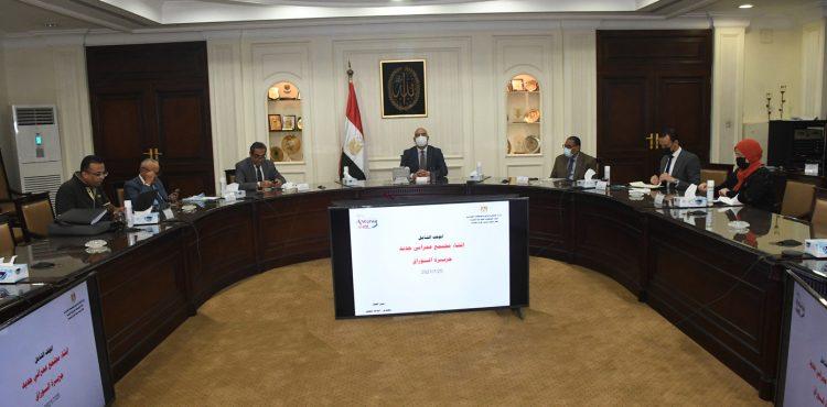 The Minister of Housing Follows Up on New Warraq City Development