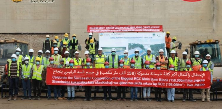 Arab Contractors and El Sewedy Electric Achieve Advanced Steps in JNHPP Project, Tanzania