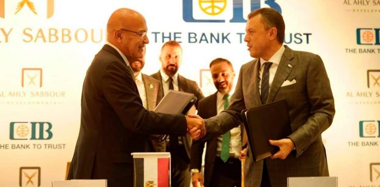 Al Ahly Sabbour Now Provides Mortgage Finance Via CIB