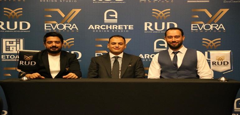 «RUD» تطلق أولى مشروعاتها بالعاصمة الإدارية باستثمارات 300 مليون جنيه