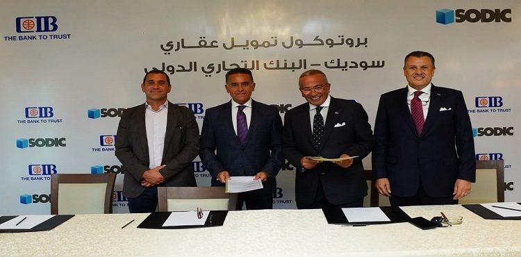 «سوديك» و«البنك التجاري الدولي» يوقعان بروتوكول تعاون للتمويل العقاري