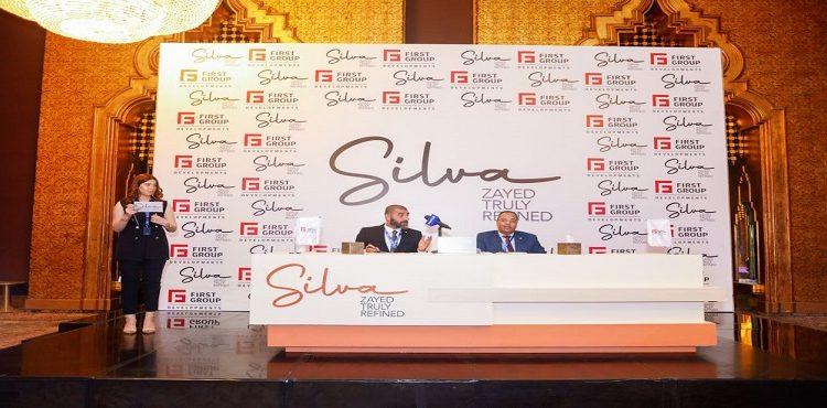 «فرست جروب للتطوير» تطلق «سيلفا» الشيخ زايد باستثمارات 750 مليون جنيه