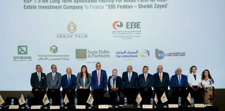 Arkan Palm Receives Bank Finance For The '205' Project's Phase I