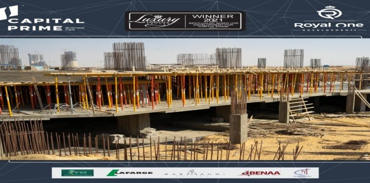 Construction Rate of Capital Prime Business Park Project Reaches 40%