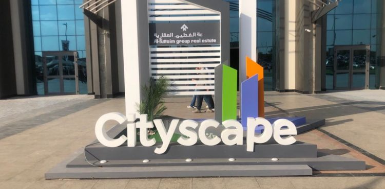 Cityscape Egypt 2021 is Launched with Optimism