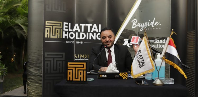 El-Attal Invests EGP 150 mn To Boost Construction of PARKLANE in 2021