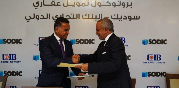 SODIC, CIB Pen Mortgage Finance Protocol