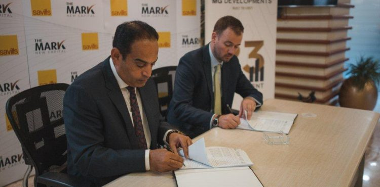 """MG Developments Partners with Savills for """"The Mark"""" Project"""